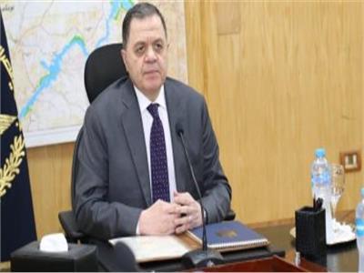 وزير الداخلية  اللواءمحمود توفيق