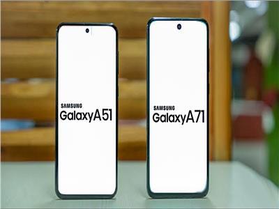 هاتفي جالاكسي A51 وA71
