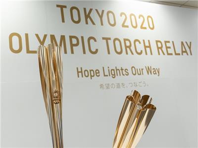 شعلة أولمبياد طوكيو 2020