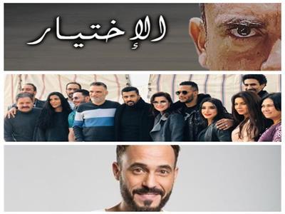 نجوم دراما رمضان 2020