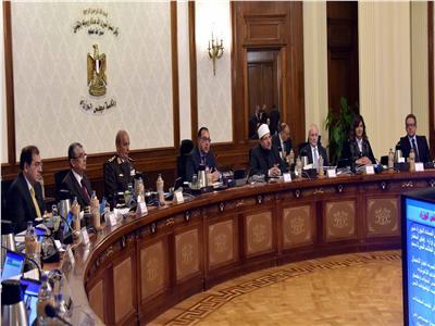 إجتماع مجلس الوزراء