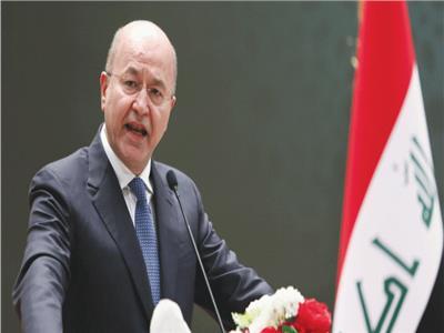الرئيس العراقي برهم صالح -  صورة أرشيفية