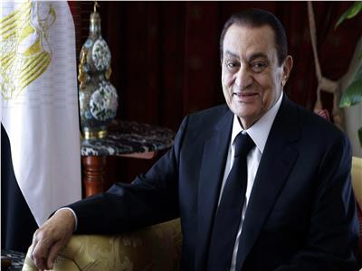 الرئيس الأسبق حسني مبارك - أرشيفية