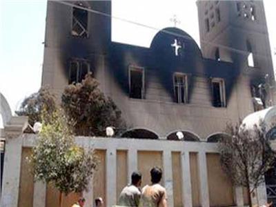 حرق كنيسة كفر حكيم