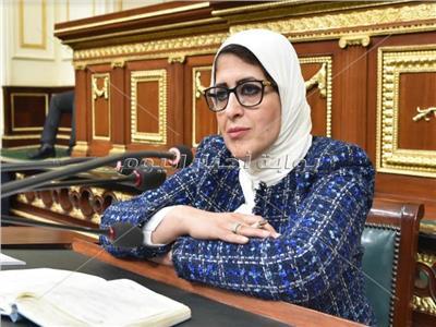 د.هالة زايد وزيرة الصحة - تصوير: خالد مشعل