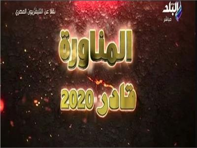 الرئيس السيسي يشاهد فيلمًا تسجيليًا عن «قادر 2020»