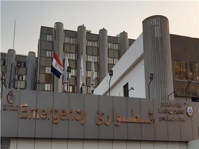 مستشفى معهد ناصر