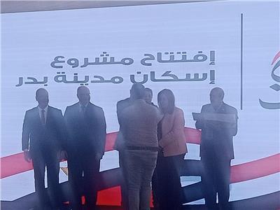وزير الاسكان ومحافظ القاهرة يسلمان عقود الإسكان الاجتماعي