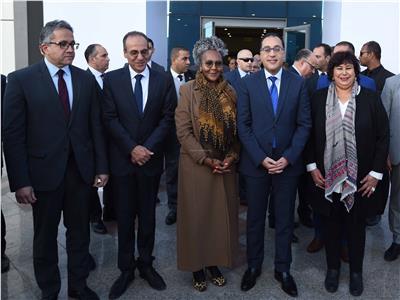 افتتاح معرض القاهرة الدولي للكتاب