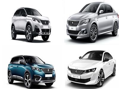 سيارات بيجو 2020