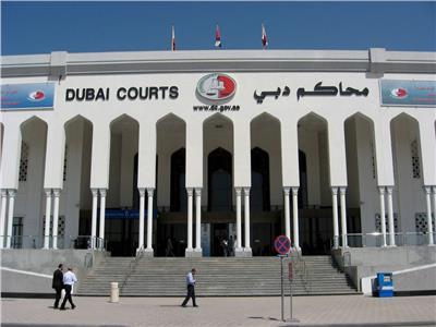 محكمة جنح دبي
