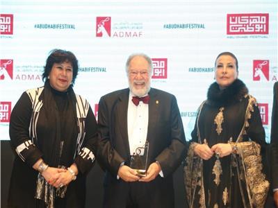 الدكتورة ايناس عبد الدايم والفنان يحي الفخراني