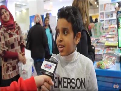 فيديو| الروايات والقصص تجذب الأطفال بمعرض الكتاب