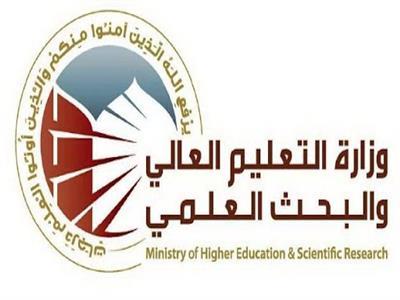 التعليم العالي تعلن انطلاق الفوج الـ18 لمبادرة كل يوم جديد بوابة