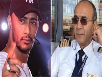 الطيار أشرف أبو اليسر - محمد رمضان