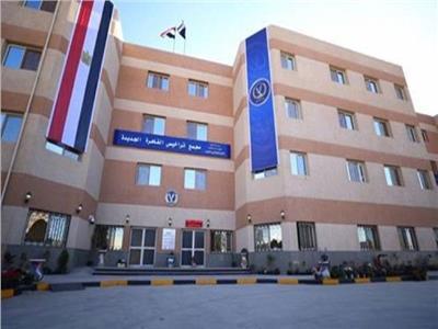 مجمع تراخيص القاهرة الجديدةمجمع تراخيص القاهرة الجديدة