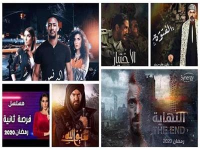 28 مسلسل ا تتنافس على مشاهدات رمضان 2020 تعرف عليها بوابة أخبار اليوم الإلكترونية