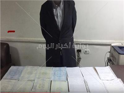 تزوير محررات رسمية بمدينة نصر
