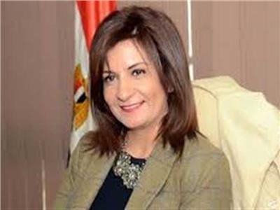 الدكتورة نبيلة مكرم، وزيرة الهجرة