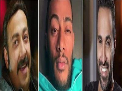 أحمد فهمي ومحمد رمضان ومحمد ثروت