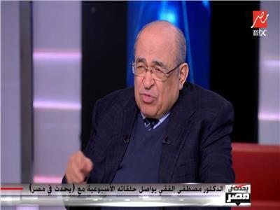 الدكتور مصطفى الفقي المفكر السياسي