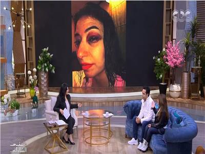 صورة من البرنامج