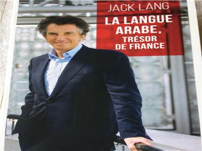 جاك لانج