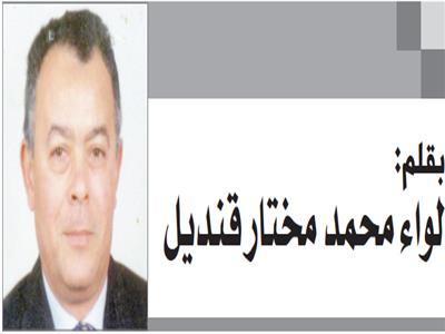 لواء.م محمد مختار قنديل
