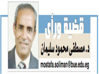 د. مصطفى محمود سليمان
