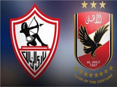 مباراة السوبر المصرى