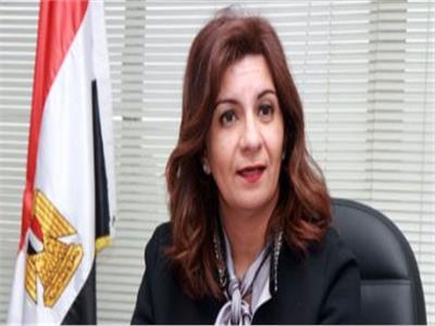 نبيلة مكرم وزيرة وزيرة الهجرة