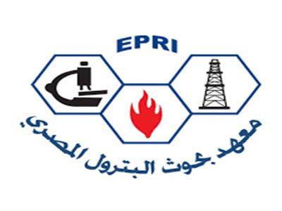 معهد بحوث البترول المصري