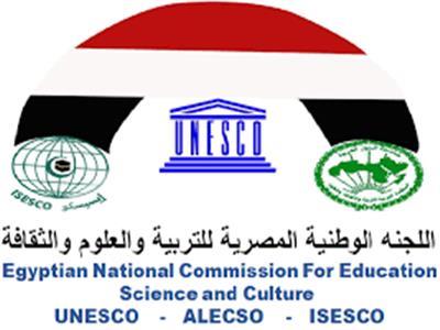 اللجنة الوطنية المصرية لليونسكو