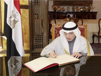 وزير الخارجية الكويتي يسجل كلمة بسجل التعازي في السفارة المصرية