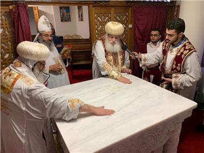 تدشين مذابح كنيسة العذراء والبابا أثناسيوس بهولندا