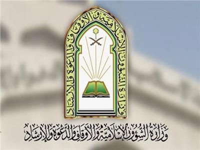 اوقات الصلاة في الرياض الان
