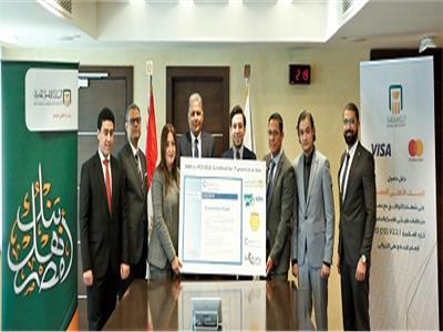 البنك الأهلي يحصل على شهادة التوافق