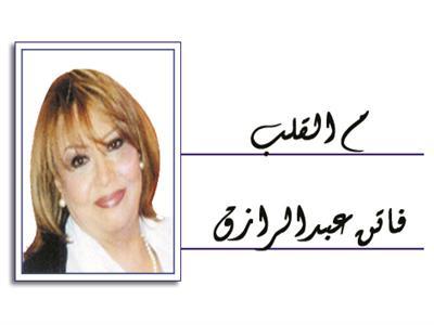 فاتن عبدالرازق