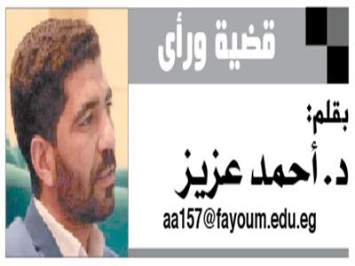 أحمد عزيز