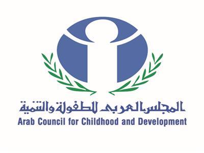 للطفولة والتنمية