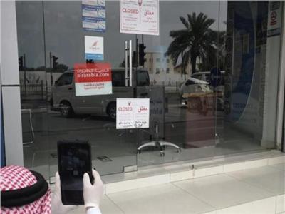 هيئة البحرين للسياحة والمعارض تغلق مكتبي سفريات غير مرخصين