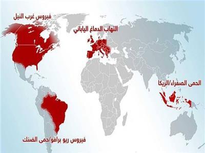 خريطة الأوبئة العالمية
