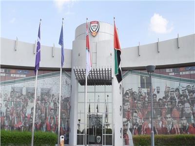الاتحاد الإماراتي