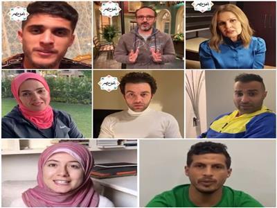 فنانون ورياضيون يشاركون في مبادرة «أهل مصر»