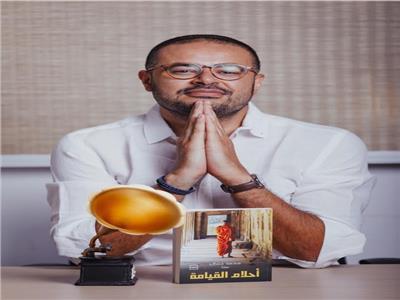 الكاتبمحمدجمال