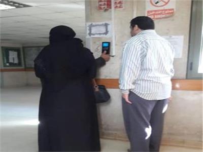 صورة من مستشفى الهرم