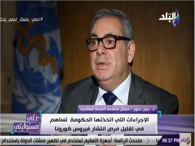 الدكتور جون جبور، ممثل منظمة الصحة العالمية بالقاهرة