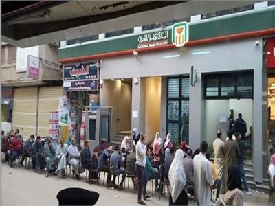 البنك الأهلي فرع شبين القناطر