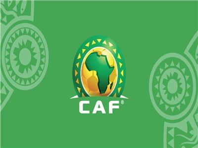 حسم مصير دوري أبطال إفريقيا والكونفيدرالية في هذا الموعد