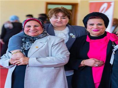 مؤسسة المرأة المصرية الإفريقية